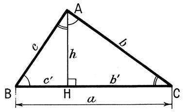 comment calculer un angle dans un triangle